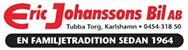 logo-karlshamn